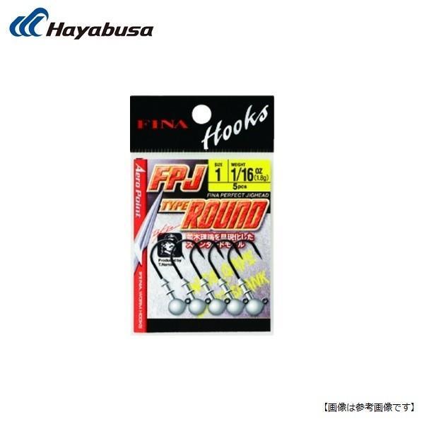 ハヤブサ パーフェクトジグヘッド タイプラウンド #2-1/20oz メール便配送可 [用品]|turiguno-fishers