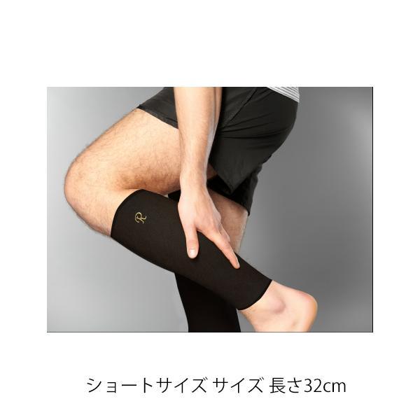 足部用サポーター 日本製 キュットラーク ライジングユニオン|turihitosuji|02