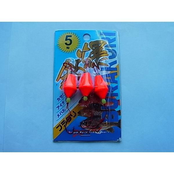 マルシン漁具 ブラクリ仕掛(3個入) 5号