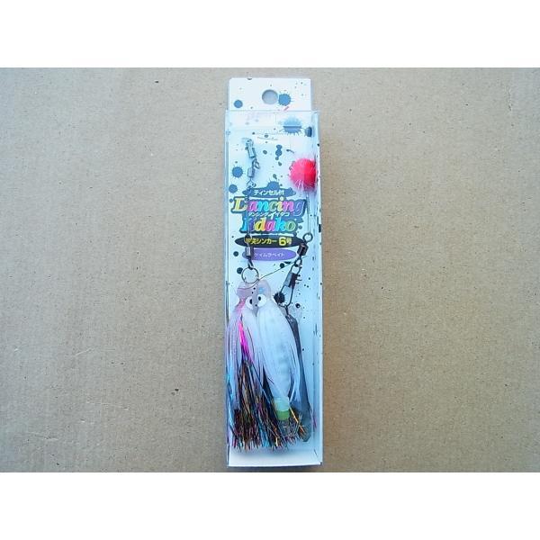 特価 マルシン漁具 ダンシングイイダコ 6号(訳あり) ケイムラベイト