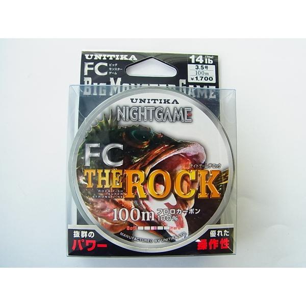 ユニチカ 14lb-3.5号 ナイトゲーム ザ・ロック FC 14lb-3.5号 フロロカーボン