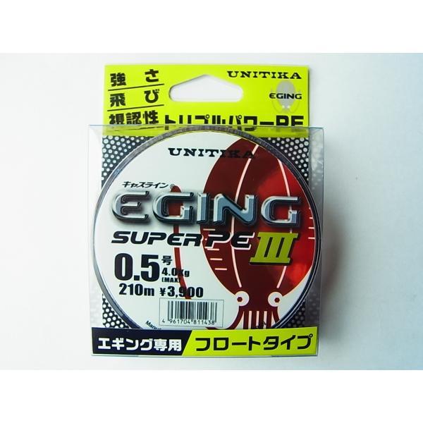 ユニチカ 0.5号-210m PE キャスライン エギングスーパーPEIII 0.5号-210m