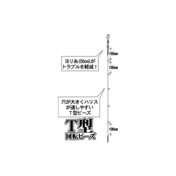 ハヤブサ SR311 船イカリーダー ヨリ糸&T型ビーズ仕様 5本鈎用 0-6 SR311