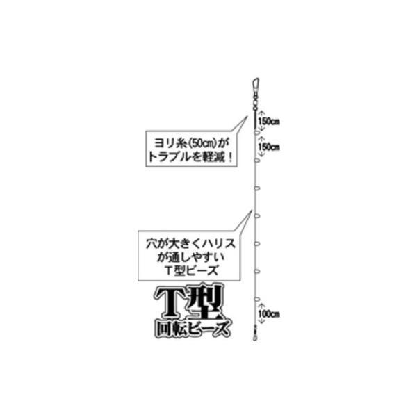 ハヤブサ SR312 船イカリーダー ヨリ糸&T型ビーズ仕様 7本鈎用 0-6 SR312