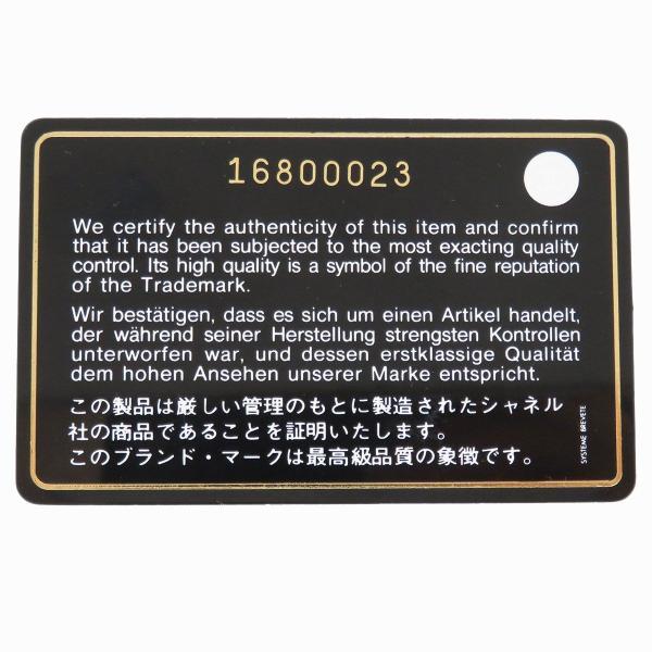 シャネル 二つ折り財布 マトラッセ 2つ折り財布 A48667 ココマーク 【財布】 turuya783 06