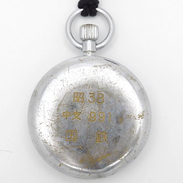 セイコー プレシジョン 鉄道時計 アンティーク ヴィンテージ メンズ 1963年製造 19セイコー 国鉄 ポケットウォッチ|turuya783|02