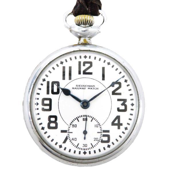 セイコー 鉄道時計 アンティーク ヴィンテージ メンズ 精工舎 RAILWAY WATCH ポーセリンダイヤル スクリューバック|turuya783