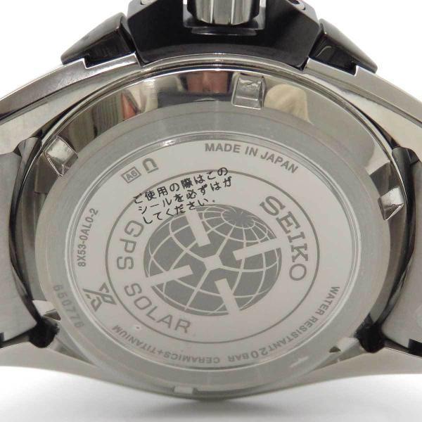 ポイントアップ! セイコー プロスペックス マリーンマスター オーシャンクルーザー 未使用品 メンズ 8X53-0AL0 箱ギャラ付 【時計】|turuya783|05