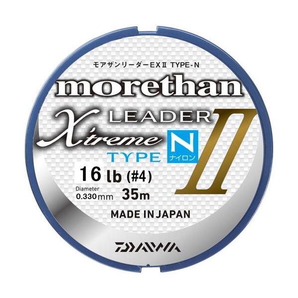 ダイワ モアザンリーダーEX2 TYPE-N(ナイロン) 16lb(#4)35m