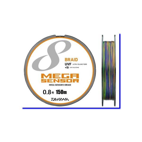 送料無料  メール便で発送  ※代引きは送料別 ダイワ UVF メガセンサー 8ブレイド +Si 0.8号 (13lb) 150m [船用ライン]