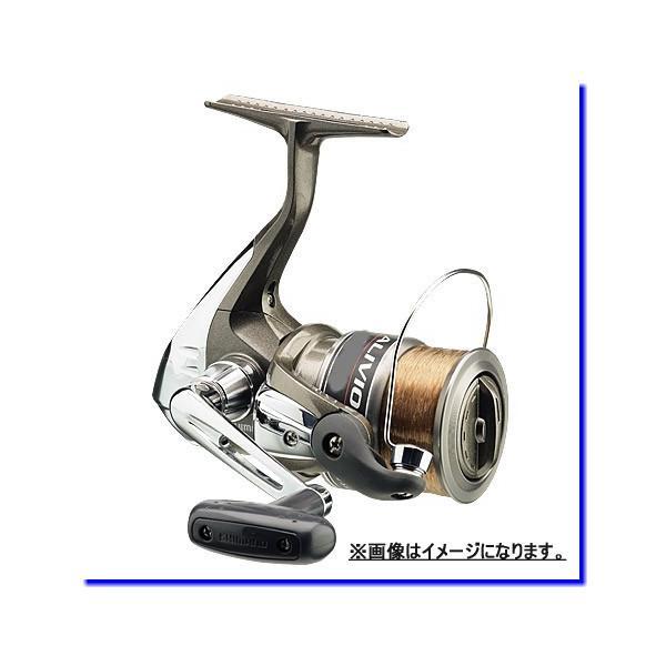 シマノ 11  アリビオ 4000 (ナイロン 4号-150m糸付) [スピニングリール] 【ソルト対応】