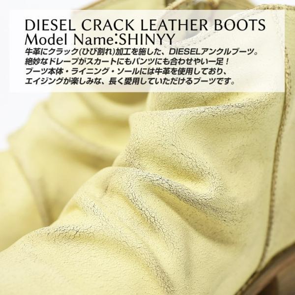 ディーゼル DIESEL ショートブーツ 靴 レディース 牛革 本革 レザー ヴィンテージ加工 クラック加工 SHINYY
