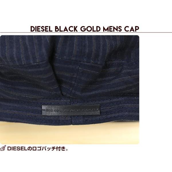 ディーゼルブラックゴールド DIESEL BLACK GOLD ベレー帽 帽子 メンズ ウール混 ストライプ CAPPRETY-WC|tutto-tutto|05