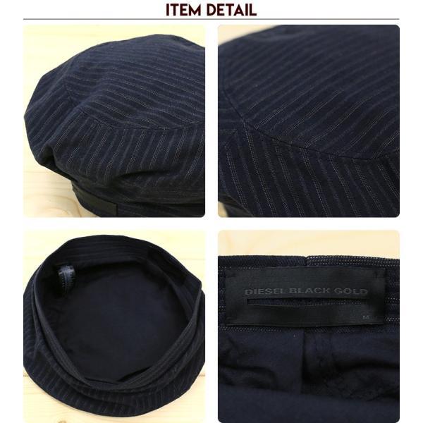 ディーゼルブラックゴールド DIESEL BLACK GOLD ベレー帽 帽子 メンズ ウール混 ストライプ CAPPRETY-WC|tutto-tutto|06