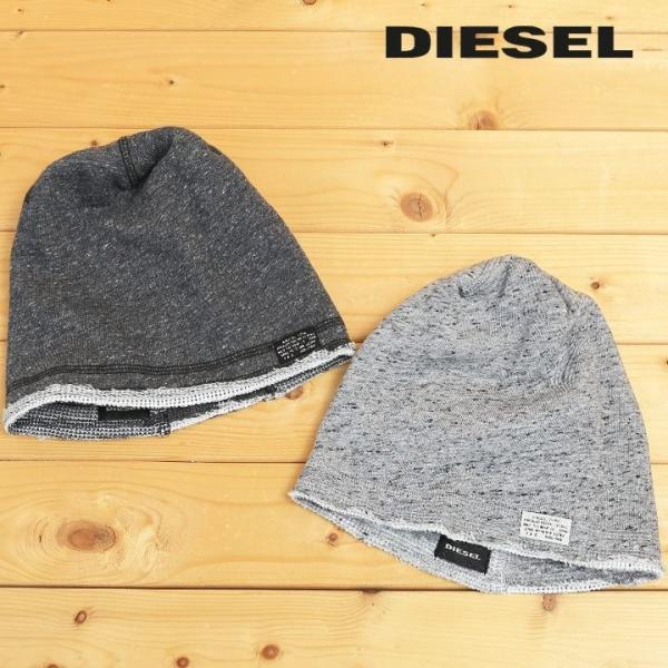 ディーゼル DIESEL ニットキャップ 帽子 メンズ カットオフ ビーニーキャップ コットンニット CENAMER tutto-tutto
