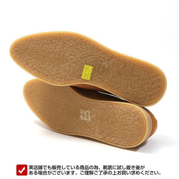 ディーゼル DIESEL モンクストラップシューズ 靴 メンズ 本革 スウェード 編み込み D-KHALLAT|tutto-tutto|08