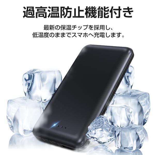 モバイルバッテリー 10000mAh 大容量 PSE認証 急速充電 3ケーブル内蔵 4台同時充電 薄型軽量 持ち運び便利 スマホ充電器 防災グッズ iPhone/iPad/Android 対応|tutuyo|14