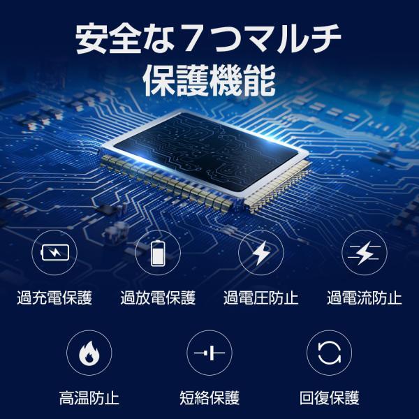 モバイルバッテリー 10000mAh 大容量 PSE認証 急速充電 3ケーブル内蔵 4台同時充電 薄型軽量 持ち運び便利 スマホ充電器 防災グッズ iPhone/iPad/Android 対応|tutuyo|15