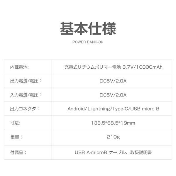 モバイルバッテリー 10000mAh 大容量 PSE認証 急速充電 3ケーブル内蔵 4台同時充電 薄型軽量 持ち運び便利 スマホ充電器 防災グッズ iPhone/iPad/Android 対応|tutuyo|17