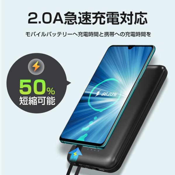 モバイルバッテリー 10000mAh 大容量 PSE認証 急速充電 3ケーブル内蔵 4台同時充電 薄型軽量 持ち運び便利 スマホ充電器 防災グッズ iPhone/iPad/Android 対応|tutuyo|05