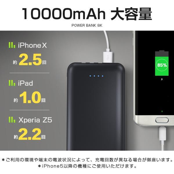 モバイルバッテリー 10000mAh 大容量 PSE認証 急速充電 3ケーブル内蔵 4台同時充電 薄型軽量 持ち運び便利 スマホ充電器 防災グッズ iPhone/iPad/Android 対応|tutuyo|09