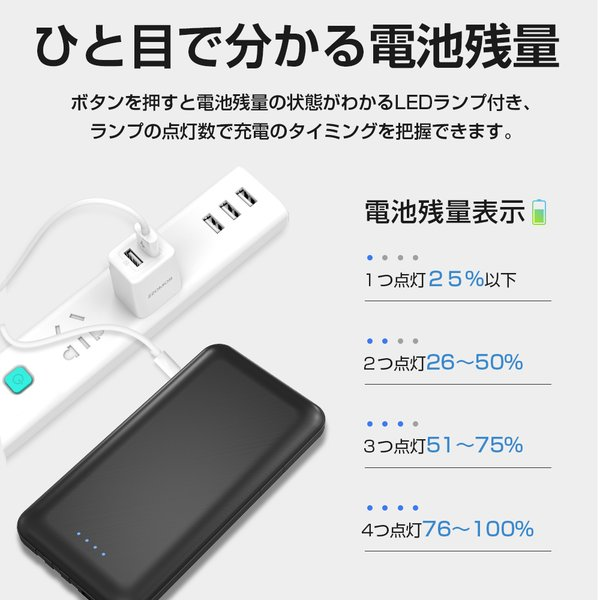 モバイルバッテリー 10000mAh 大容量 PSE認証 急速充電 3ケーブル内蔵 4台同時充電 薄型軽量 持ち運び便利 スマホ充電器 防災グッズ iPhone/iPad/Android 対応|tutuyo|10