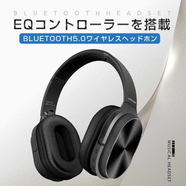 ワイヤレスヘッドフォン Bluetooth5.0 ワイヤレスヘッドホン 重低音 高音質 折りたたみ式 ケーブル着脱式 音漏れ防止 充電式 無線 有線 イヤホン マイク内蔵|tutuyo|02