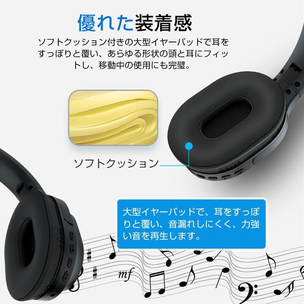 ワイヤレスヘッドフォン Bluetooth5.0 ワイヤレスヘッドホン 重低音 高音質 折りたたみ式 ケーブル着脱式 音漏れ防止 充電式 無線 有線 イヤホン マイク内蔵|tutuyo|11