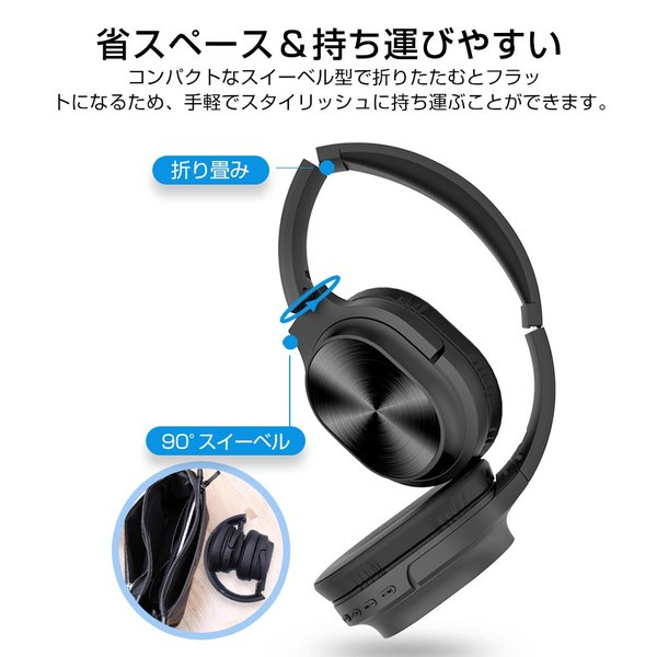 ワイヤレスヘッドフォン Bluetooth5.0 ワイヤレスヘッドホン 重低音 高音質 折りたたみ式 ケーブル着脱式 音漏れ防止 充電式 無線 有線 イヤホン マイク内蔵|tutuyo|12
