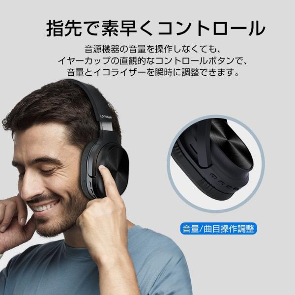 ワイヤレスヘッドフォン Bluetooth5.0 ワイヤレスヘッドホン 重低音 高音質 折りたたみ式 ケーブル着脱式 音漏れ防止 充電式 無線 有線 イヤホン マイク内蔵|tutuyo|13