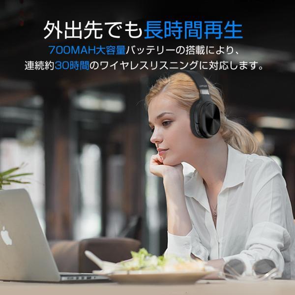 ワイヤレスヘッドフォン Bluetooth5.0 ワイヤレスヘッドホン 重低音 高音質 折りたたみ式 ケーブル着脱式 音漏れ防止 充電式 無線 有線 イヤホン マイク内蔵|tutuyo|14