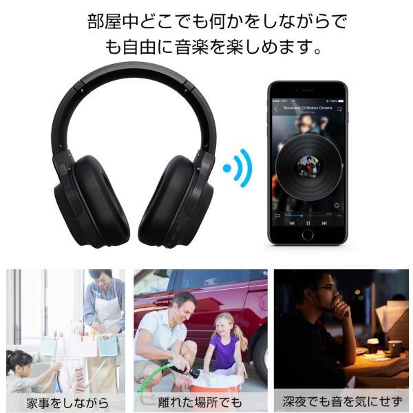 ワイヤレスヘッドフォン Bluetooth5.0 ワイヤレスヘッドホン 重低音 高音質 折りたたみ式 ケーブル着脱式 音漏れ防止 充電式 無線 有線 イヤホン マイク内蔵|tutuyo|15