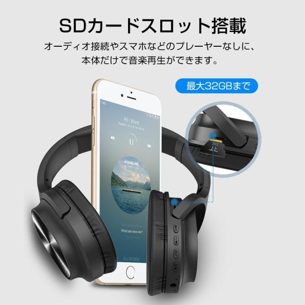 ワイヤレスヘッドフォン Bluetooth5.0 ワイヤレスヘッドホン 重低音 高音質 折りたたみ式 ケーブル着脱式 音漏れ防止 充電式 無線 有線 イヤホン マイク内蔵|tutuyo|16
