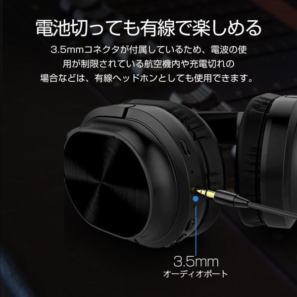 ワイヤレスヘッドフォン Bluetooth5.0 ワイヤレスヘッドホン 重低音 高音質 折りたたみ式 ケーブル着脱式 音漏れ防止 充電式 無線 有線 イヤホン マイク内蔵|tutuyo|17