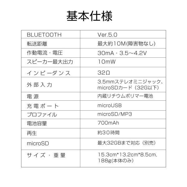 ワイヤレスヘッドフォン Bluetooth5.0 ワイヤレスヘッドホン 重低音 高音質 折りたたみ式 ケーブル着脱式 音漏れ防止 充電式 無線 有線 イヤホン マイク内蔵|tutuyo|21