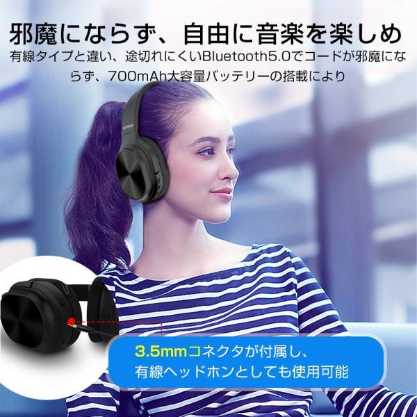 ワイヤレスヘッドフォン Bluetooth5.0 ワイヤレスヘッドホン 重低音 高音質 折りたたみ式 ケーブル着脱式 音漏れ防止 充電式 無線 有線 イヤホン マイク内蔵|tutuyo|04