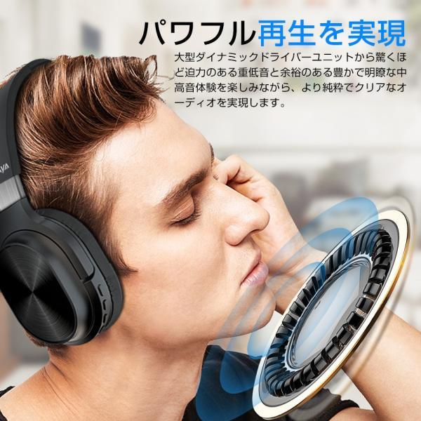 ワイヤレスヘッドフォン Bluetooth5.0 ワイヤレスヘッドホン 重低音 高音質 折りたたみ式 ケーブル着脱式 音漏れ防止 充電式 無線 有線 イヤホン マイク内蔵|tutuyo|06