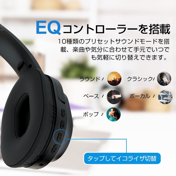 ワイヤレスヘッドフォン Bluetooth5.0 ワイヤレスヘッドホン 重低音 高音質 折りたたみ式 ケーブル着脱式 音漏れ防止 充電式 無線 有線 イヤホン マイク内蔵|tutuyo|07