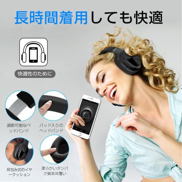 ワイヤレスヘッドフォン Bluetooth5.0 ワイヤレスヘッドホン 重低音 高音質 折りたたみ式 ケーブル着脱式 音漏れ防止 充電式 無線 有線 イヤホン マイク内蔵|tutuyo|08