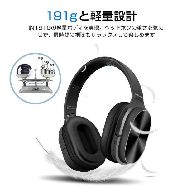 ワイヤレスヘッドフォン Bluetooth5.0 ワイヤレスヘッドホン 重低音 高音質 折りたたみ式 ケーブル着脱式 音漏れ防止 充電式 無線 有線 イヤホン マイク内蔵|tutuyo|09