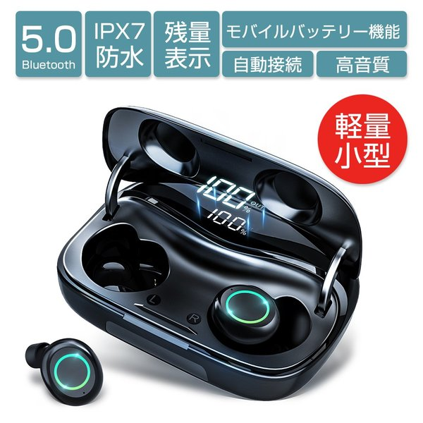 Bluetooth5.0 ワイヤレスイヤホン ブルートゥースイヤホン3800mAh大容量 片耳両耳 通話 音量調整 自動ペアリング IPX7防水 iPhone Android対応