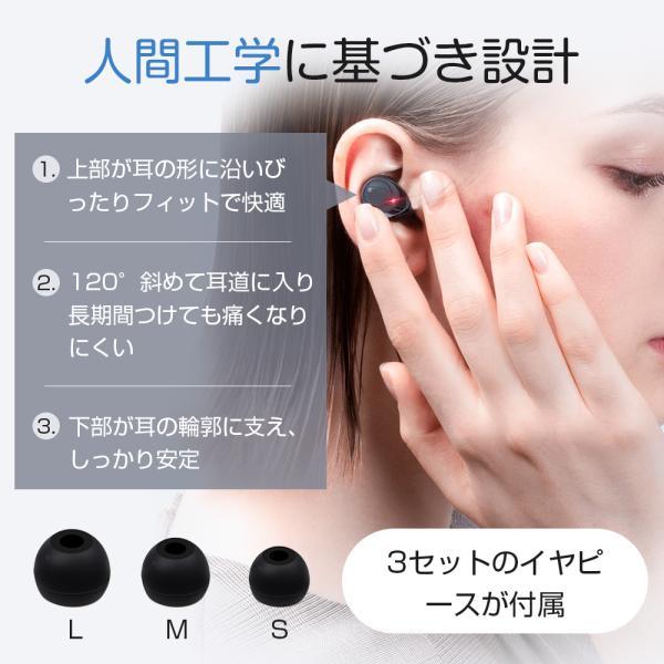 ワイヤレスイヤホン bluetooth5.0 ブルートゥースイヤホン カナル型5000mAh大容量 片耳両耳重低音LED残量表示 IPX7防水iPhone Android Siri対応|tutuyo|12
