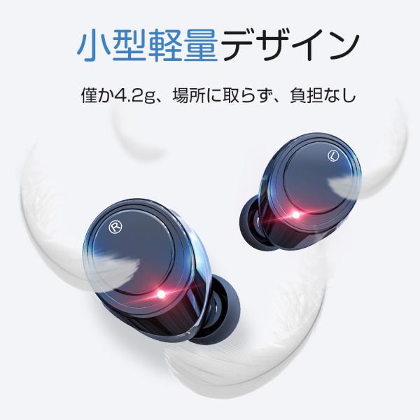 ワイヤレスイヤホン bluetooth5.0 ブルートゥースイヤホン カナル型5000mAh大容量 片耳両耳重低音LED残量表示 IPX7防水iPhone Android Siri対応|tutuyo|13