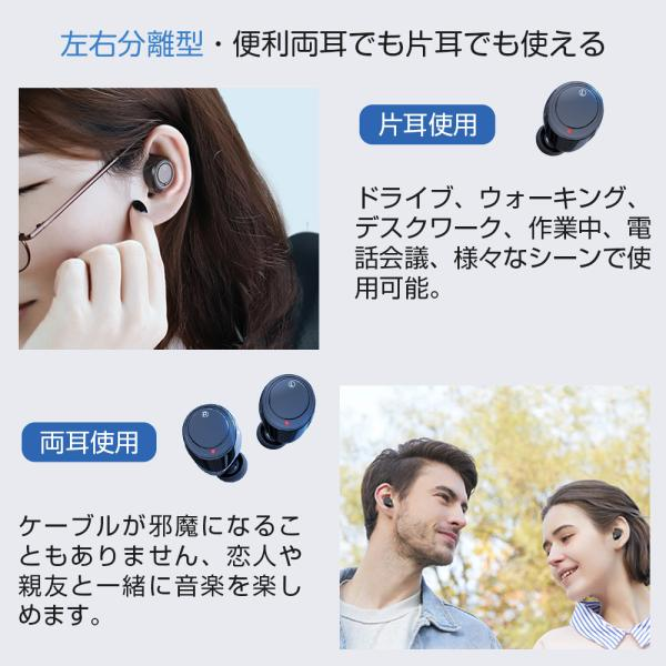 ワイヤレスイヤホン bluetooth5.0 ブルートゥースイヤホン カナル型5000mAh大容量 片耳両耳重低音LED残量表示 IPX7防水iPhone Android Siri対応|tutuyo|15