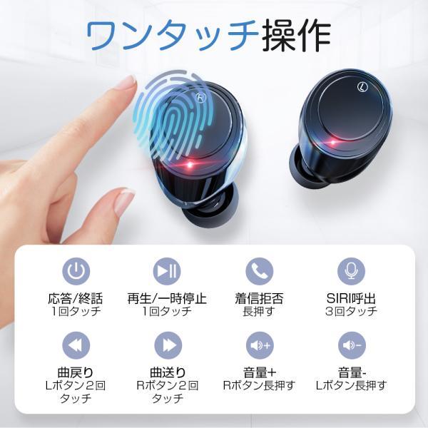 ワイヤレスイヤホン bluetooth5.0 ブルートゥースイヤホン カナル型5000mAh大容量 片耳両耳重低音LED残量表示 IPX7防水iPhone Android Siri対応|tutuyo|16