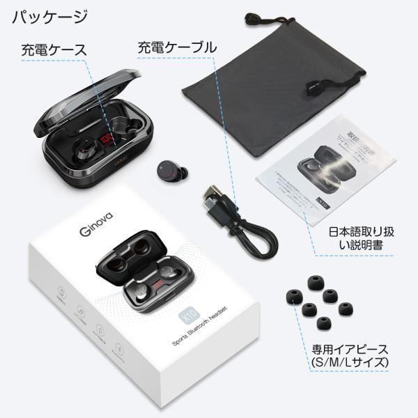 ワイヤレスイヤホン bluetooth5.0 ブルートゥースイヤホン カナル型5000mAh大容量 片耳両耳重低音LED残量表示 IPX7防水iPhone Android Siri対応|tutuyo|19