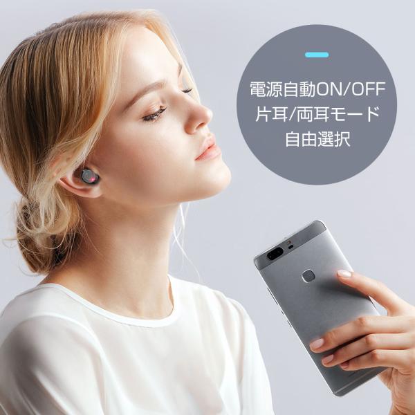 ワイヤレスイヤホン bluetooth5.0 ブルートゥースイヤホン カナル型5000mAh大容量 片耳両耳重低音LED残量表示 IPX7防水iPhone Android Siri対応|tutuyo|05