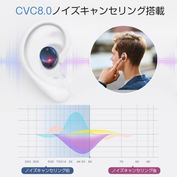 ワイヤレスイヤホン bluetooth5.0 ブルートゥースイヤホン カナル型5000mAh大容量 片耳両耳重低音LED残量表示 IPX7防水iPhone Android Siri対応|tutuyo|08