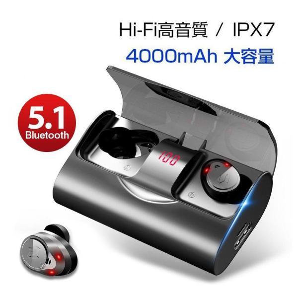 ワイヤレスイヤホンBluetooth5.1Hi-Fi高音質ブルートゥースイヤフォンIPX7防水両耳左右分離型iPhoneAndr