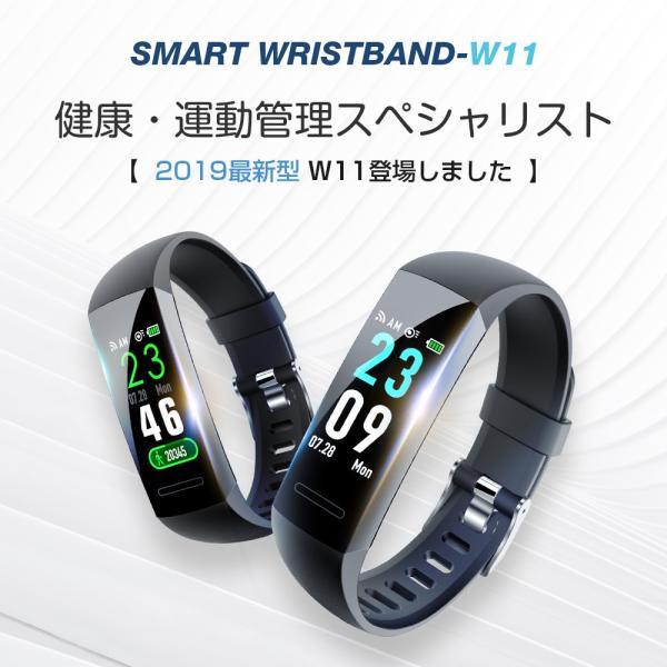 itDEAL スマートウォッチ ブレスレット iphone Android line対応 心拍計血圧計 腕時計 着信通知 ipx67防水 Bluetooth GPS 歩数計測 スポーツ|tutuyo|02